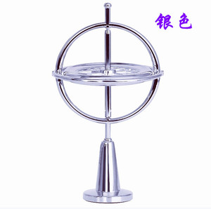 Металлический магический баланс волчок волшебный гироскоп интеллектуальная игрушка Gryo образование орнамент Детский Рождественский подарок