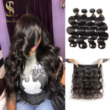 Shinelady Hair Body Wave Bundles with 13*4 Lace Frontal Weave Bundles Brazilian Remy Hair 3 Bundles with lace Frontal(China)