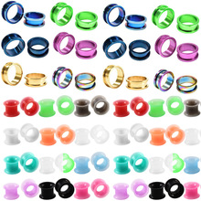 2Pair Silicone Flexible Thin Double Flared Ear Plugs Gauges Earrings Expansion Piercing Stainless Steel Tunnel Screwed Earring E