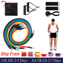 Комплект эспандеров 17 шт., эластичная резиновая лента для упражнений для фитнеса, домашних тренировок, спортзалов и тренировок