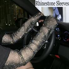 2021 Tide Glitter Rhinestone Sleeve, Black Elastic Fishing Net 3mm Diamond Shiny Nightclub Forearm/Arm Fake Sleeves