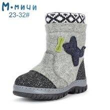 Отправить от России) Mmnun шерсть валенки теплая детская зимняя обувь Обувь для мальчиков Brand Little Зимние сапоги для мальчиков для Дети детей Обувь Размеры 27-32