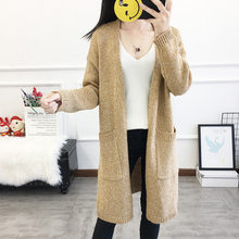 2019 Autumn and Winter New Women's Long Section Back Hollow Sweater Coat Gray Loose Long-sleeved Uniform Size Sweater Cardigan(China)