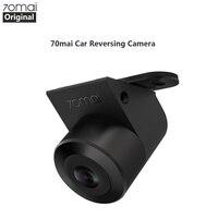 Оригинальная 70mai камера заднего вида 70 mai, Автомобильная камера заднего вида, широкоугольная камера ночного видения IPX7, Автомобильная камер...