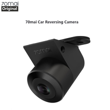 Original Xiaomi 70mai Reverse Camera 70 mai Car Rear View Rearview Cam Night Vision IPX7 Wide Angle Auto Reversing Double Record