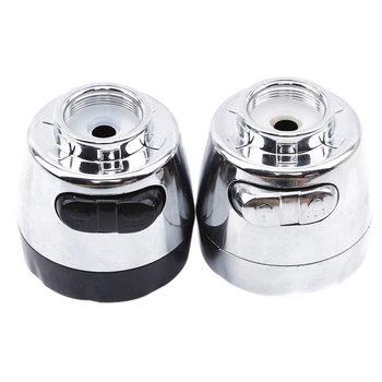 Dysza prysznicowa oszczędzanie wody Aerator filtr do kranu kran Aerator dwa tryb wody narzędzie kuchenne kuchnia kran Aerator woda Bubbler tanie i dobre opinie Aeratorów FH769952 Z tworzywa sztucznego Aerators Faucet filter splash-proof bubbler piece 0 065kg (0 14lb ) 13cm x 5cm x 8cm (5 12in x 1 97in x 3 15in)