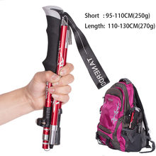 Anti Shock Walking Stick Telescopic Baton Trekking Stick Ultralight Aluminum Alloy Tactical Walking Canes 5-Section 1Piece