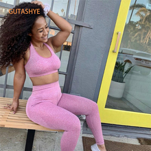 Women's Seamless Yoga Suit Sportswear Fitness Sport For Women Gym Running Set 2 Piece Costume For Yoga Sports Bras+Leggings Sets