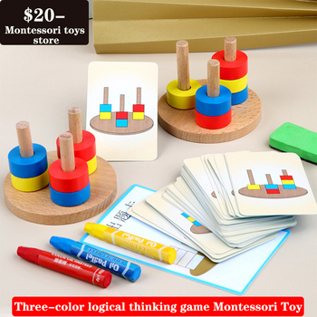 цена на Three-color logical thinking game intelligence development color enlightenment building block sleeve Montessori Toy