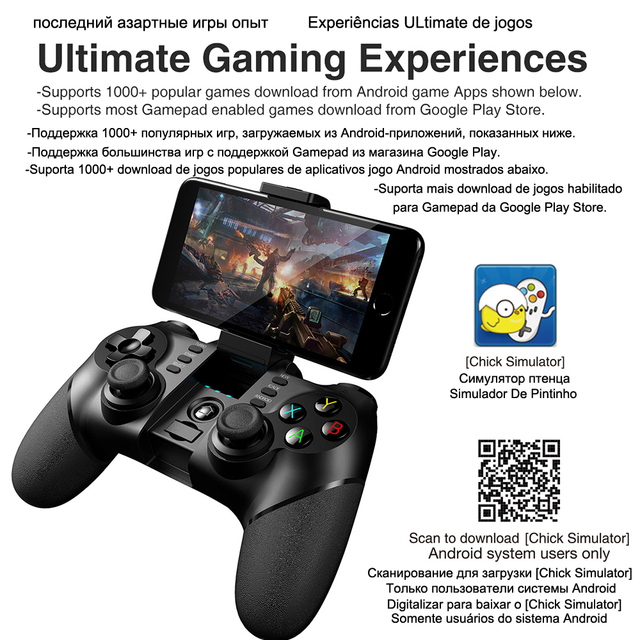 PG-9076 Bluetooth Gamepad Game Pad Controller Mobile Trigger Joystick 4