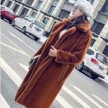Высококачественные зимние пальто большого размера из искусственного