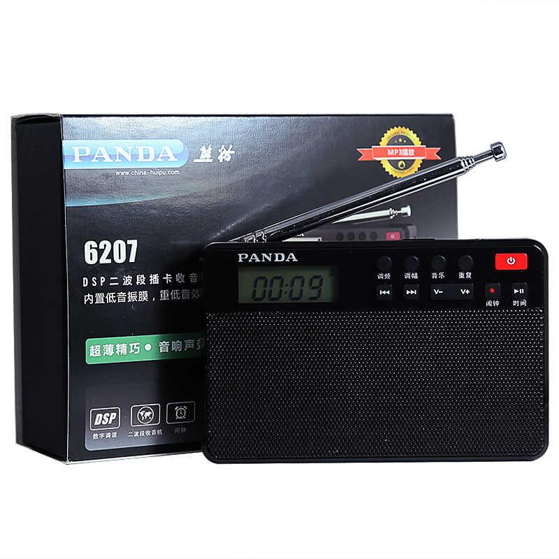 DSP 2 バンドラジオミニポータブル FM/Am ラジオ液晶画面自動検索デジタル FM TF MP3 音楽プレーヤースピーカー