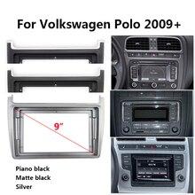 "9 ""2 Dinรถวิทยุแดชบอร์ดสำหรับVolkswagen VW Polo 2009 + สเตอริโอแผงยึดBezel Faceplate Centerผู้ถือคอนโซล"