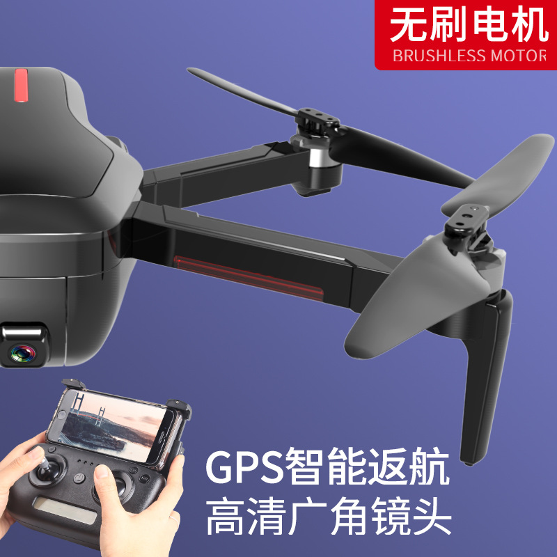 GPS Brushless Folding Unmanned Aerial Vehicle Profession Aerial Photography High-definition 4K Aircraft Intelligent Following Lo
