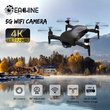 Eachine EX4 RC Quadcopter 5G WIFI 1KM/3KM FPV GPS With 4K HD Profesional Camera Racing Selfie Drone 3-Axis Stable Gimbal Dron