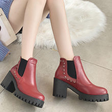 Women Rubber Shoes Winter High Heel Round Toe Fashion Boots Casual Booties Retro Rivet Square root Thick-Soled Ladies Shoes(China)