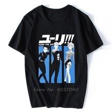 Skaters yuri no gelo t-shirts anime men algodão tshirt hip hop topos streetwear