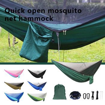 Hamak kempingowy krzesło z moskitierą Ultraligh przenośny odkryty Camping moskitiera Nylon wiszące łóżko śpiąca huśtawka DC010 tanie i dobre opinie CN (pochodzenie) fashion meble zewnętrzne Jednoosobowe 2021 dla dorosłych