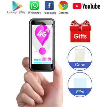 Mini Pocket Smartphone Melrose K15 Ultra Slim Cell Phone With Android 7.0 2.45 inch MT6737 1GB 8GB Quad Core  4G LTE GPS