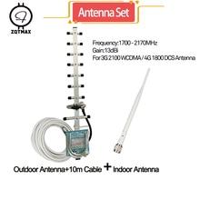 Zqtmax八木アンテナ携帯電話のアンプ3 3gリピータ2100、2グラム4グラム携帯信号ブースター1800mhz、ビッグパワー13db + 10メートルのケーブル
