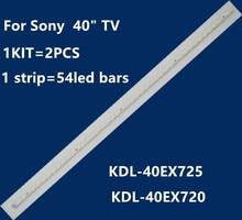 Listwa LED KOMPLET STA400A26_REV2.0_54_101210 T400HW04 V.0 SONY KDL40EX520