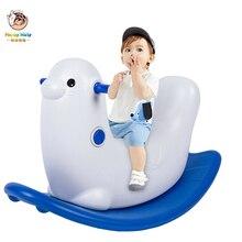 Детские Дельфин лошадка игрушки музыкальные ездить на игрушки детские стулья игровая комната Троян подарки для детей HM1236