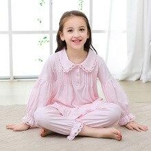 Girl Pajama Set Kids Home Cloth Girls Pyjamas Cotton Long Sl