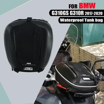 Dla BMW G310GS G310R G 310 G310 GS R 17-2020 olej motocyklowy torba mocowana na zbiornik paliwa wielofunkcyjny telefon wodoodporny pojemnik na bagaże nawigacyjne tanie i dobre opinie MYiAdv 25inch 840D nylonl Leather Zbiornik torby 0 77kg Waterproof 24inch For BMW G310GS G310R G 310 GS G 310 R 2017-2020
