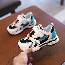 Детские сетчатые кроссовки в стиле пэчворк, новинка весны 2021, детские Нескользящие кроссовки с пряжкой для мальчиков и девочек, удобная пов...
