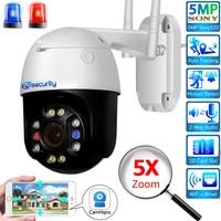 5MP 5X Zoom óptico de la cámara PTZ con Wifi rayo Auto pista de velocidad inalámbrica cúpula Video vigilancia CCTV cámara IP de seguridad al aire libre