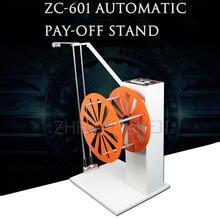 Полностью Автоматическая оплата за проводную раму 220 В линейная