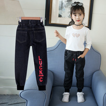 Childrens jeans autumn model of the new childrens clothing han edition girls cuhk trousers burrs leisure trouser