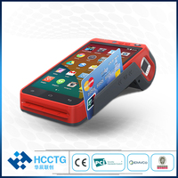 4G/Wifi/Bluetooth MSR & IC & NFC & 2D Scanner Android POS Terminal with Printer Z100 with PCI EMV certificate