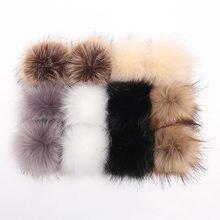 Pompon en fausse fourrure de luxe 12cm, boule de poils chauds, chapeau, grande boule de poils bricolage pour chapeaux, écharpes