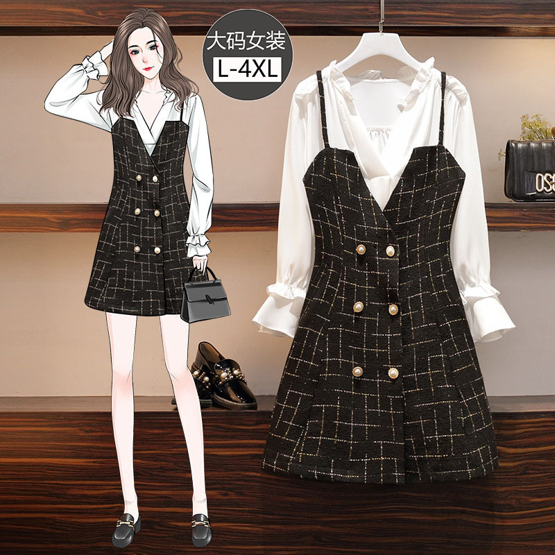 2020 Spring Clothing New Style Large Size Dress Large GIRL'S Mm Graceful Tops Strapped Dress Slimming Two-Piece Set
