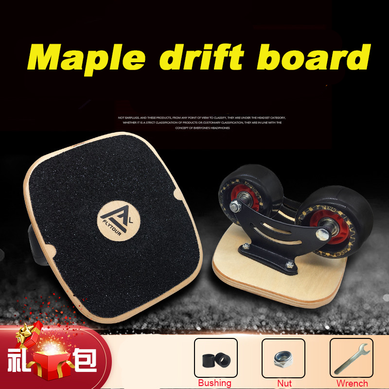 Flash Wheel Portable Drift Board Maple Split Skateboard Anti-skid Teenagers Extreme Sports Skate Board