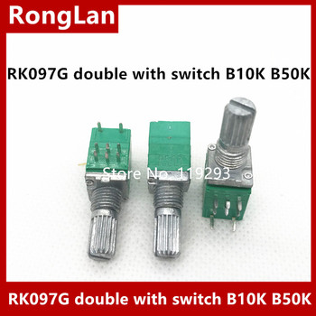 [BELLA]Taiwan- R097 RK097G  double precision with switch B10K B50K  volume potentiometer 15MMKQ--50pcs/lot