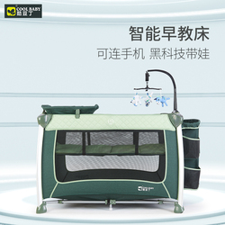 Smart crib European multi-function foldable Newborn baby bed