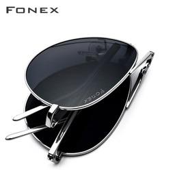 Pure Titanium Polarized Sunglasses Men Folding Classic Aviation Sun Glasses for Men 2018 New Aviador HIgh Quality Male Shades