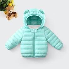 Детские пуховики новинка 2020 детские зимние куртки на 90% белом