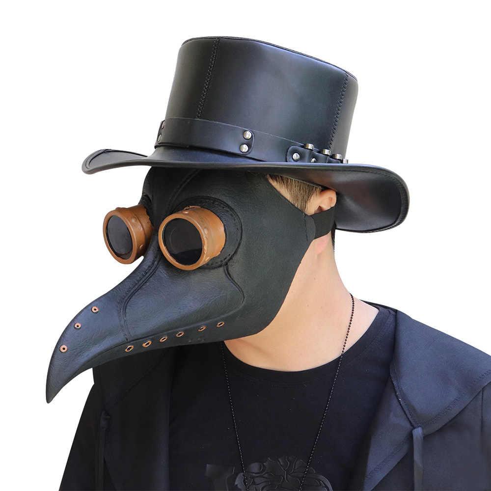 전염병 의사 Maske 라텍스 스팀 펑크 Maske 안경 할로윈 버드 코스프레 Steampunks 부리 마스크 Prop Carnival