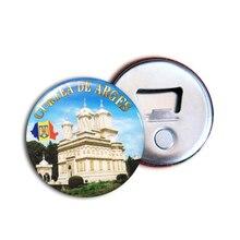 """50x imán de nevera personalizado, Abrebotellas magnético, regalo corporativo, Abrebotellas con logotipo personalizado, botón imán 58mm 2,25 """"de diámetro"""