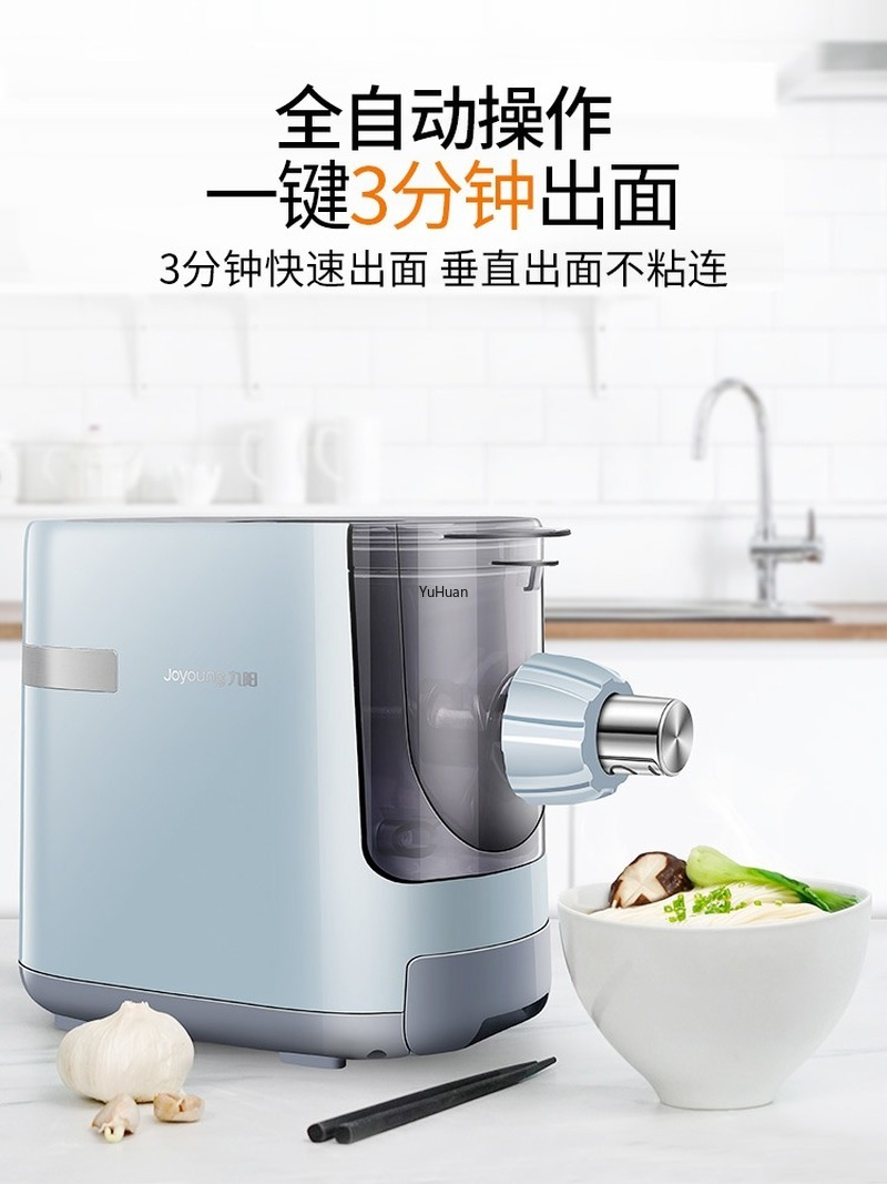 Full-automatic Intelligent  Noodle Machine Home Pasta Machine  Pasta Maker  Noodle Maker  Pasta Maker