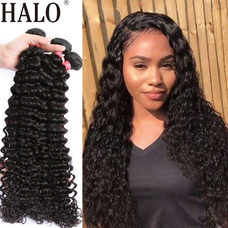 Onda profunda brasileira cabelo 1 3 4 pacotes onda de água encaracolado cabelo tece 30 32 40 Polegada natural do cabelo humano pacotes grossos cabelo virgem