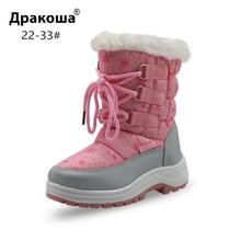Apakowa hiver filles mi mollet bottes de neige en peluche petite princesse en plein air bottes durables avec fermeture éclair enfant en bas âge chaussures antidérapantes, botte hiver enfant, bottes fille, les bottes