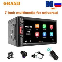 2din GPS Android Car Radio Navigation Multimedia Player Bluetooth USB 16EQ Mirror link Autoradio 2 Din For Toyota Nissan Hyundai