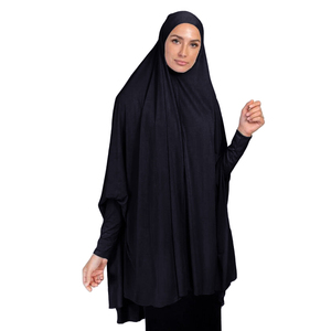 Image 2 - מוסלמי נשים גדול צעיף חיג אב Khimar האסלאמי מלא כיסוי תפילה ניקאב הבורקה ארוך Jilbab העבאיה בגדים ערבים מזרח התיכון עמירה