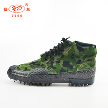 Woodland Digital Camouflage Training Shoes Low Top Military