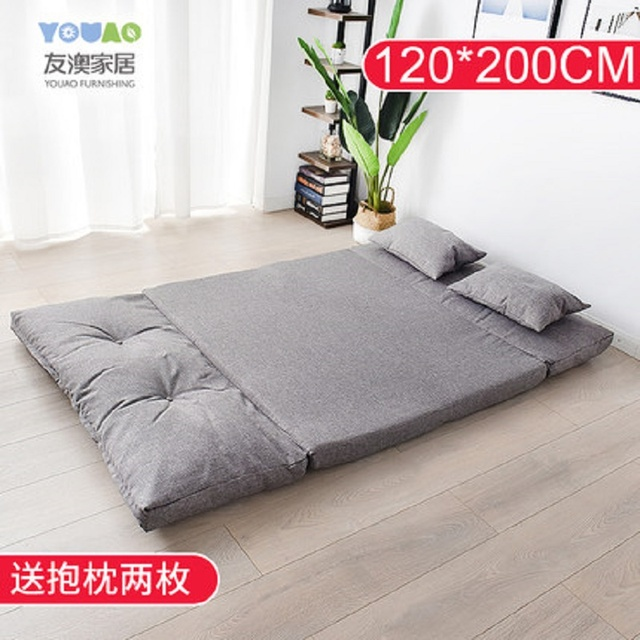 Creative Multifunctional folding  mattress sofa bed Leisure and comfort tatami mats Change form bedroom sofa bed chair 3