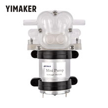 YIMAKER Micro 545 Water Pump DC12V 24V RO Membrane Purifier Self-priming 2 Points Diaphragm Syrup Coke Pumps